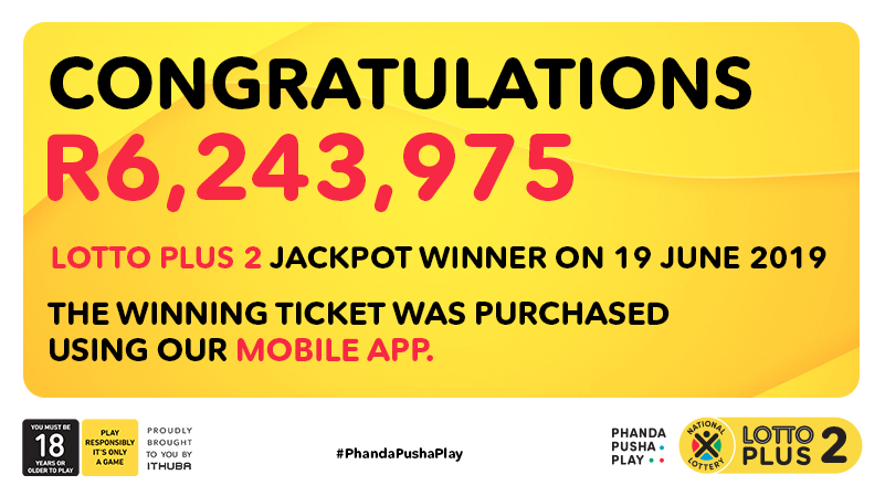 Ithuba National Lottery | Home
